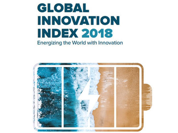 _global_innovation_index_2018_110718