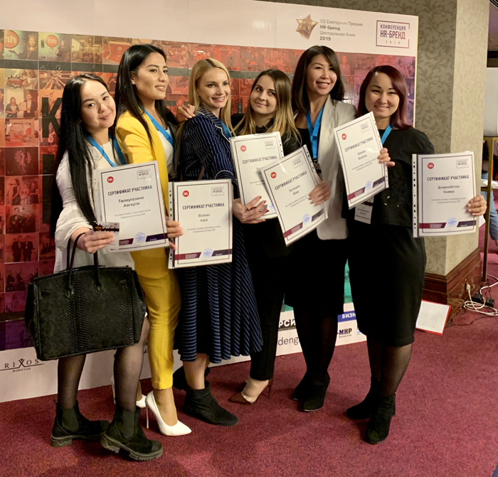 Participation of FCHAIN in HR-BRAND CENTRAL ASIA 2019