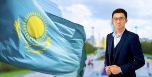 KAZAKHSTAN TRENDS AUTUMN 2020
