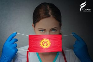 The opening of the Kyrgyz branch of the Financial Chain Corporation in Bishkek is postponed due to the pandemic.